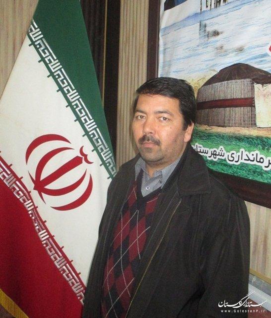 اعضای ستاد انتخابات شهرستان ترکمن
