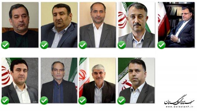 اعضاء ستاد انتخابات استان گلستان
