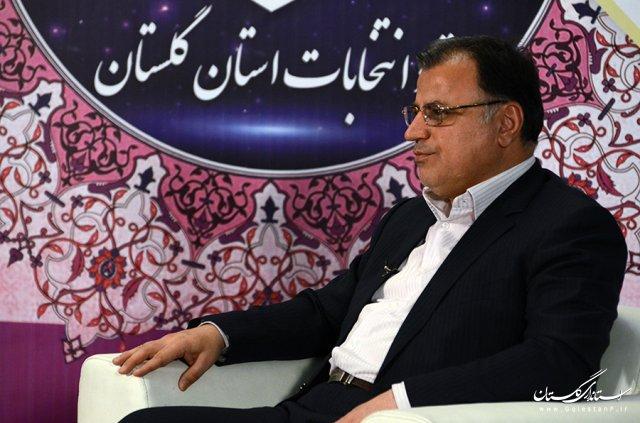 اعلام نتایج رسمی انتخابات استان