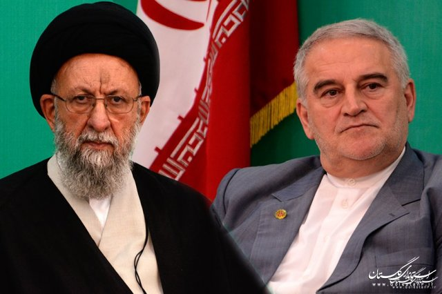 پیام تقدیر مشترک نماینده ولی فقیه در استان و استاندار گلستان از حضور حماسی مردم در انتخابات دهم اردیبهشت