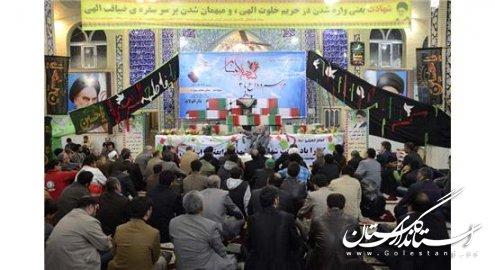 97/8 درصد نامزدهای شوراهای اسلامی تایید صلاحیت شدند