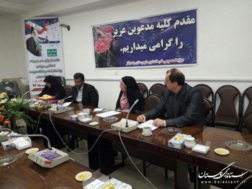 دومین جلسه کمیته حقوقی ستاد انتخابات شهرستان بندرگزبرگزار شد