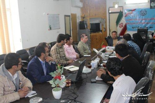 جلسه مشترک کمیته فناوری اطلاعات ستاد انتخابات استان با ستاد انتخابات مراوه تپه