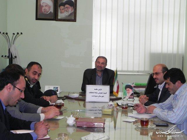 اولین جلسه کمیته حقوقی انتخابات در شهرستان مینودشت برگزار گردید