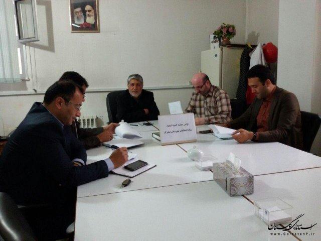 اولین جلسه کمیته امحاء ستاد انتخابات شهرستان بندرگز برگزارشد