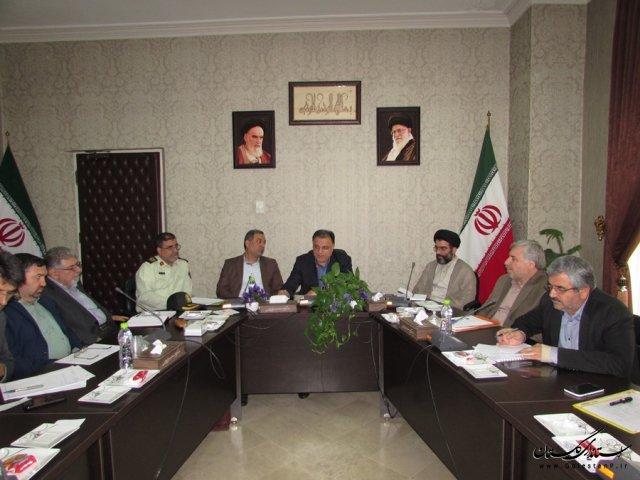 برگزاری جلسه ستاد انتخابات استان با حضور مسئولان ستادهای استانی کاندیداهای ریاست جمهوری